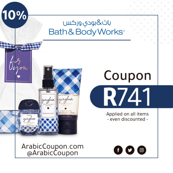 Bath & Body Works promo code active on all items (NEW 2020) - ArabicCoupon