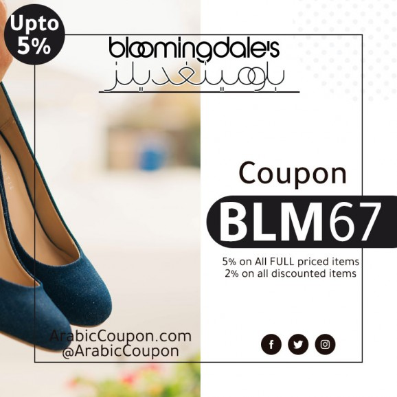 Bloomingdale's coupon up to 5% OFF on all items (2020) - ArabicCoupon