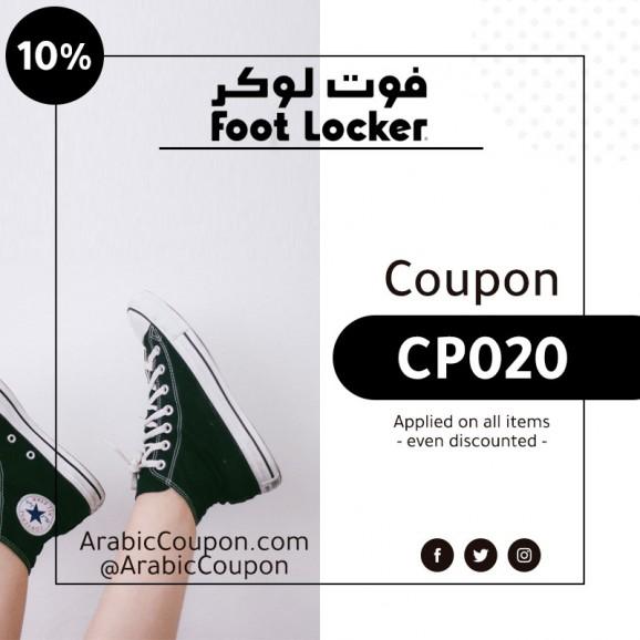 10% FootLocker Promo code - 2020 Active Coupons - ArabicCoupon