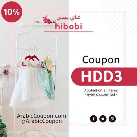 hibobi coupon - 10% hibobi promo code - ArabicCoupon (2020)