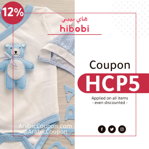 12% HiBobi discount coupon code active on all items (Newest & Highest HiBobi promo code)