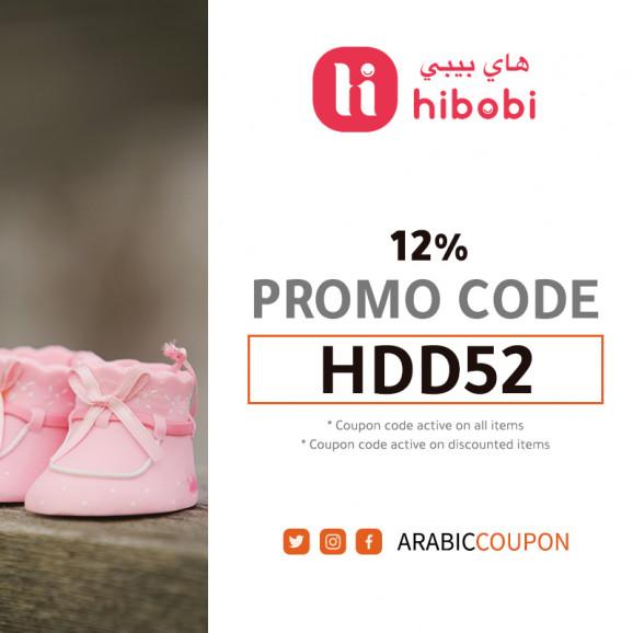 100% Active HiBobi promo code on all orders in 2021