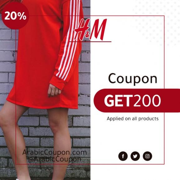 2020 Active H&M promo code - ArabicCoupon - 20% H&M coupon