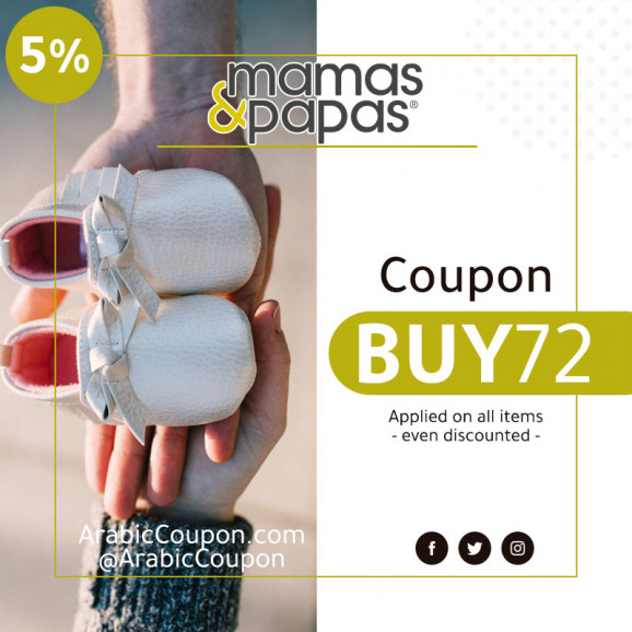 5% mamas and papas promo code / Mamas & Papas new discount code 2020
