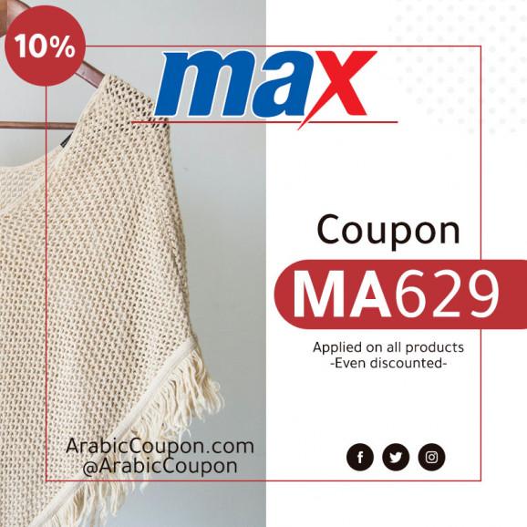 10% MaxFashion coupon - NEW CityMax coupon