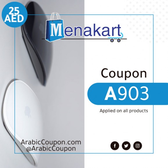 2020 Menakart promo code - 25AED Menakart coupon - highest discounts