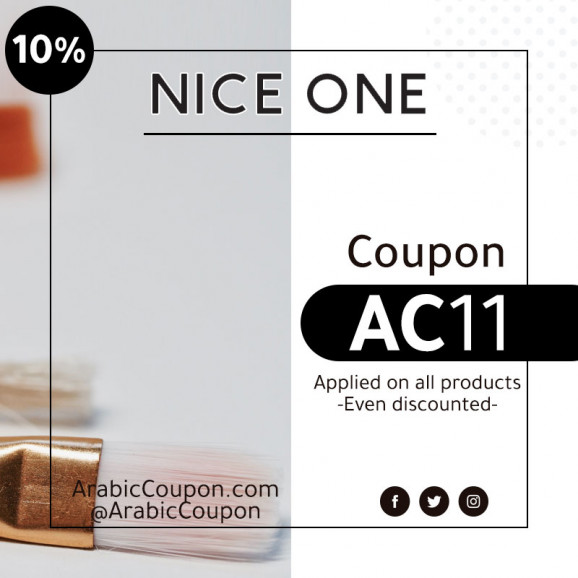 10% NICEONE new coupon code on all items - ArabicCoupon