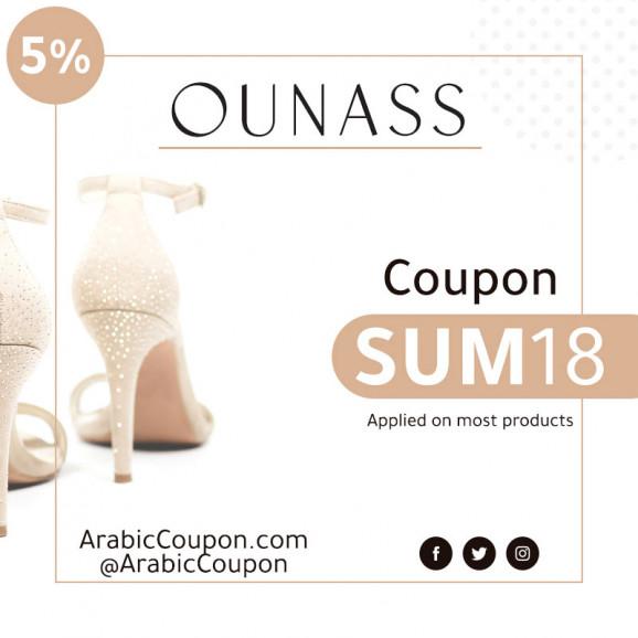 5% OUNASS coupon code - 2020 OUNASS promo code (NEW)