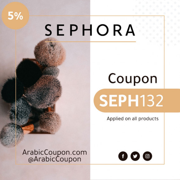 Sephora NEW 2020 promo code on all items - 5% Sephora coupon code