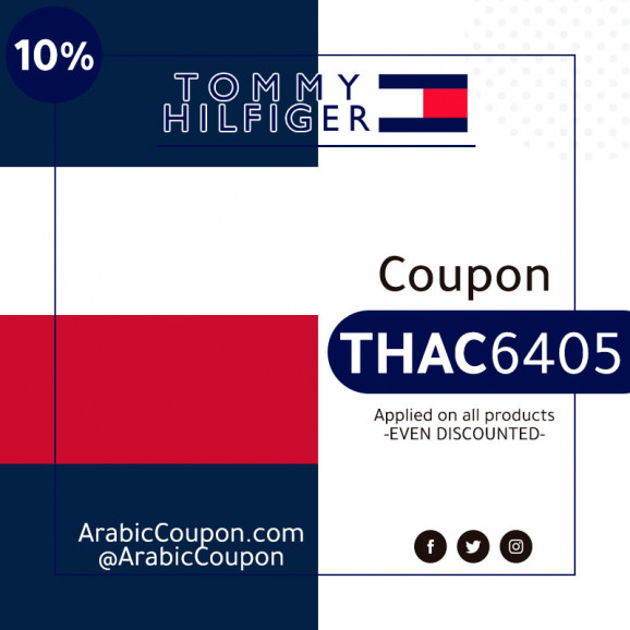 Tommy Hilfiger NEW promo code (2020) on all products