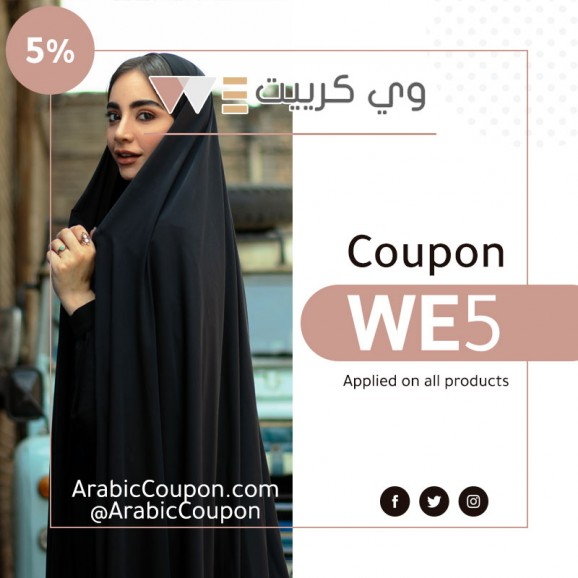 5% wecre8 coupon - highest 2020 wecre8 promo code - ArabicCoupon